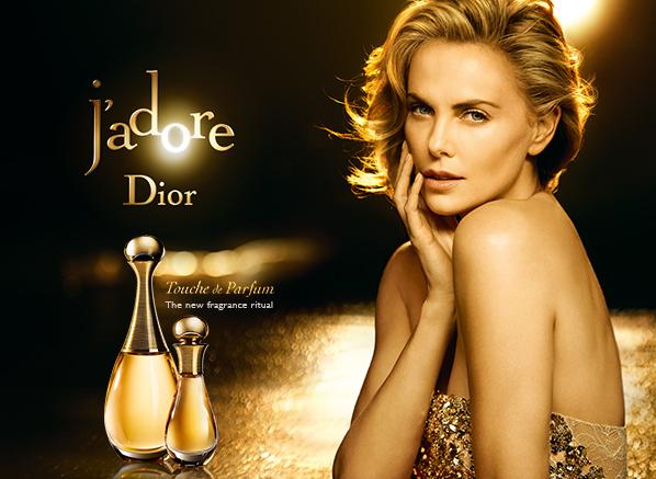 dior j 39 adore touche de parfum escentual 39 s beauty buzz. Black Bedroom Furniture Sets. Home Design Ideas