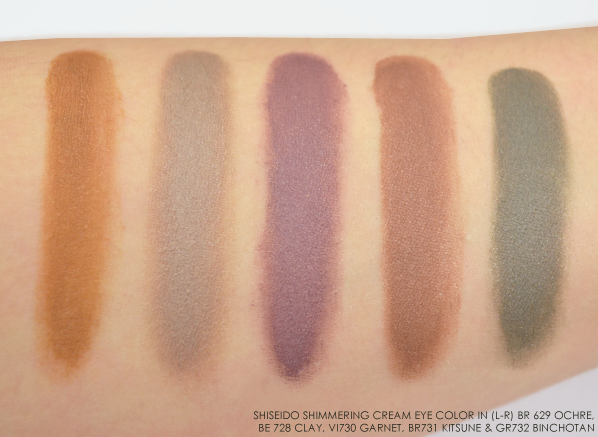 Shiseido Shimmering Eye Color Swatches