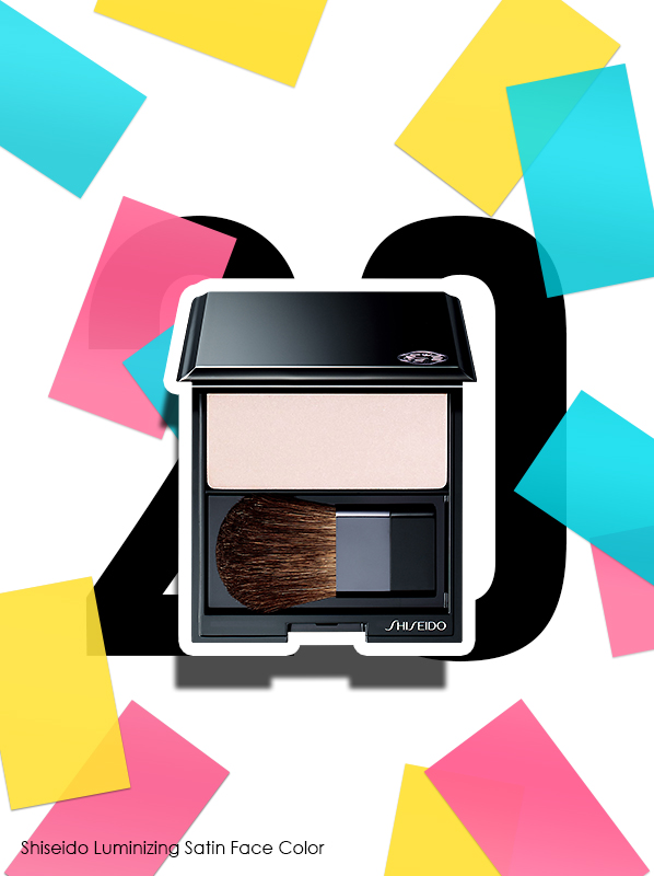 Shiseido Luminizing Satin Face Color for Escentual 20th birthday bestsellers