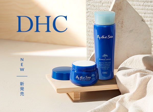 DHC By the Sea Mineral Lotion Review