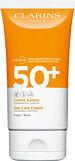 Clarins Sun Care Cream for Body SPF50+ 150ml